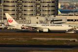JAPAN_AIRLINES_BOEING_767_300_HND_RF_5K5A1097.jpg