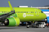 S7_AIRLINES_AIRBUS_A321_NEO_AYT_RF_5K5A1534.jpg