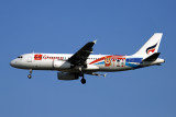 BANGKOK_AIR_AIRBUS_A320_BKK_RF_5K5A1770.jpg