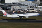 CHINA AIRLINES AIRBUS A330 300 SYD RF 002A6958.jpg