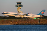 CHINA SOUTHERN AIRBUS A330 300 SYD RF 002A7321.jpg