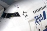 ANA BOEING 747 400D HND RF IMG_7606 .jpg