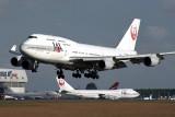 JAPAN AIR LINES BOEING 747 400 NRT RF 1430 21.jpg