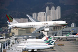 GULF AIR BOEING 767 300 HKG RF 30.jpg