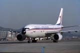 CHINA AIRLINES AIRBUS A300 HKG RF 596 32.jpg