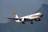 GULF AIR BOEING 767 300 HKG RF 844 13.jpg