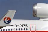 CHINA EASTERN MD11 BJS RF 1418 9.jpg