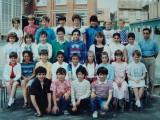 1986 CM2