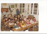 Vercingétorix 1974 CP