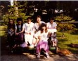 Parc 1981 3eme