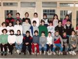 Parc 1985 5eme