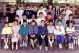 1989 CE1