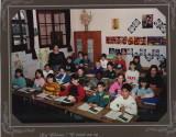 1989 CM1
