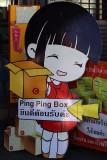 Ping ping box.jpeg