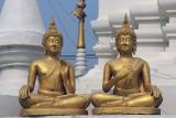 Wat Pa Ngio