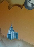 City on a hill (detail)