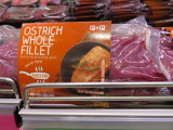 Johannesburg ostrich meat