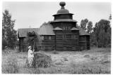 Farm House Kostroma