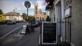 Church Road, Howth, Ireland
