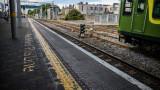 Dart Train Station Bray Ireland