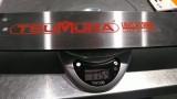 Tsumura 16 inch