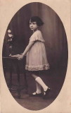 Adamentine 1918