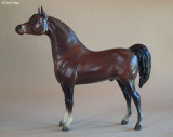 Breyer Proud Arabian stallion - mahogany bay 1970s