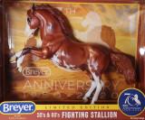 Breyer 70th Anniversary Fighting stallion 2020