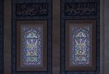 Adana Sabanci Merkez Mosque 2019 0832.jpg