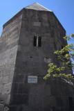 Kayseri Han mosque 2019 1857.jpg