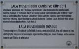 Kayseri Lala Muslihiddin mosque 2019 1852.jpg