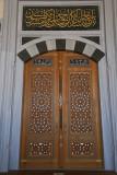 Istanbul Big Camlica Mosque june 2019 2001.jpg