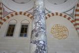 Istanbul Big Camlica Mosque june 2019 2004.jpg