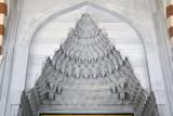 Istanbul Big Camlica Mosque june 2019 2006.jpg
