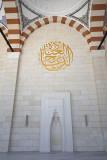 Istanbul Big Camlica Mosque june 2019 2008.jpg