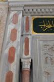 Istanbul Ortakoy Mosque oct 2019 7311.jpg