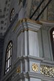 Istanbul Nusretiye mosque oct 2019 6640.jpg