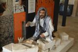 Urfa City museum sept 2019 5437.jpg
