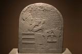 Gaziantep Archaeology museum Kuttamuwa stele sept 2019 4270.jpg