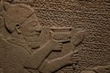Gaziantep Archaeology museum Kuttamuwa stele sept 2019 4272.jpg