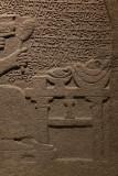 Gaziantep Archaeology museum Kuttamuwa stele sept 2019 4273.jpg