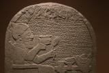 Gaziantep Archaeology museum Kuttamuwa stele sept 2019 4274.jpg