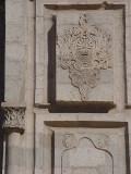 Aksaray Ulu Cami 3093.jpg