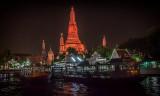 Wat Arun - Tample of the Dawn