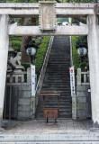 Shrines in Kobe, Japan