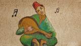 Oud Player (Graffiti)