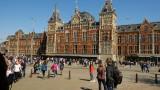 Netherland/Greece - Amsterdam/Haarlem - 4/18/19