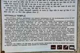 Vittala Temple - India-1-9512
