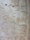 Maya stelae showing Lord Dog - from Itzimte, Campeche