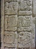 Maya stelae - intricate glyphs